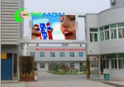 P10 DIP outdoor full color led display